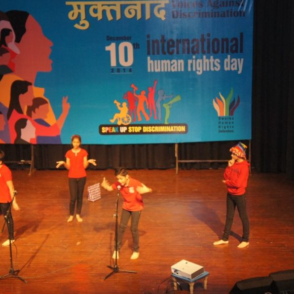 16 days of activism against violence against women' Campaign