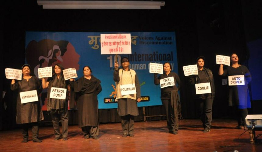 One Billion Rising Campaign South Asia